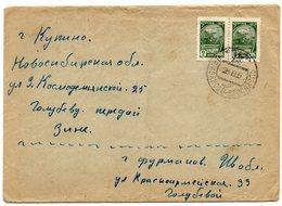 TPO Ivanovo - Yaroslavl 1965 - Covers & Documents