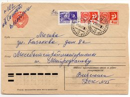 TPO Registered Sonkovo - Ves'egonsk 1977 - Lettres & Documents
