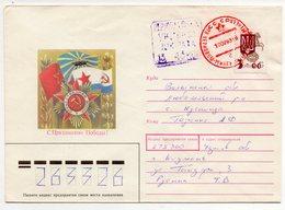 TPO Chernovtsi - Minsk Postage Due 1993 - Ukraine