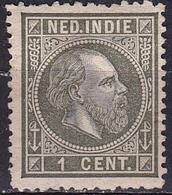 Ned. Indië: 1870 Koning Willem III 1 Cent  Grijsgroen Lijntanding 13¼ : 14 Gr. G.  NVPH 3 D Ongestempeld - Niederländisch-Indien