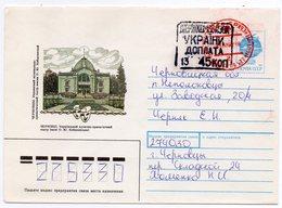TPO Chernovtsi - Minsk Postage Due 1992 - Ukraine