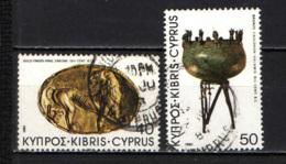 CIPRO - 1980 - TESORI ARCHEOLOGICI: ANELLO D'ORO E CALDERONE IN BRONZO - USATI - Cipro (Repubblica)