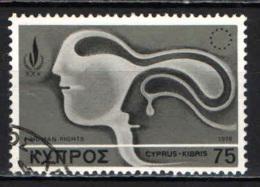 CIPRO - 1978 - 30° ANNIVERSARIO DELLA DICHIARAZIONE UNIVERSALE DEI DIRITTI DELL'UOMO - USATO - Cipro (Repubblica)