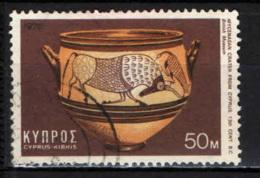 CIPRO - 1976 - VASO DI MICENE - USATO - Cipro (Repubblica)