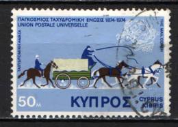 CIPRO - 1974 - CENTENARIO DELL'UPU - USATO - Cipro (Repubblica)