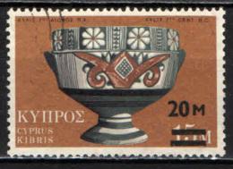 CIPRO - 1973 - CALICE ANTICO CON SOVRASTAMPA - USATO - Cipro (Repubblica)