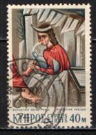 CIPRO - 1971 - BERGER E CORNAMUSA - USATO - Cipro (Repubblica)