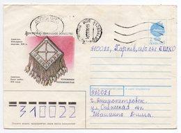 Postage Due TPO # 203-204 Dnepropetrovsk Kharkov 1996 - Ukraine