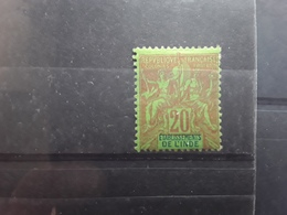 INDE FRANÇAISE  1892, Type Groupe , 20 C Brique Sur Vert,  Yvert No 7,  Neuf * MH , TB - India (1892-1954)