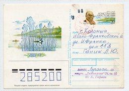 TPO Voroshilovgrad - Lvov Provisional Stamp Lugansk Kolomiya Chess 1993 - Ukraine