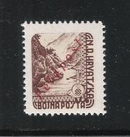 CROAZIA - 1945 - VALORE NUOVO STL PER LA POSTA MILITARE SOPRASTAMPATO FELDPOST - IN OTTIME CONDIZIONI. - Croazia