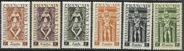 French India     1948   Sc#212-7  6 Diff  MH   2016 Scott Value $6.05 - India (1892-1954)