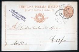 """ORTA NOVA - FOGGIA - 1899 - CARTOLINA COMMERCIALE CON TIMBRO  DITTA """"GASBARRO GIROLAMO"""" - Negozi"""