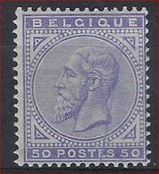 Nr. 41 ** MNH Postfris Zonder Plakker En Met Mooie CENTRAGE ; Staat Zie 2 Scans ! Inzet Aan 65 € ! - 1883 Léopold II