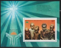 NIGERIA - BIAFRA - BLOC N° 2 ** (1969) 2e Anniversaire De L'indépendance - Nigeria (1961-...)