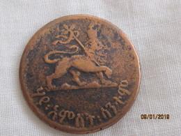 Ethiopia: 25 Santeem 1936 EE = 1944 Non Scalloped (rare) - Ethiopie