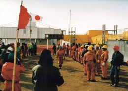 1 AK Antarctica Antarktis * Showa Base (Japan) Auf Der Insel Ongul Vor Der Küste Des Antarktischen Königin-Maud-Landes * - Cartes Postales