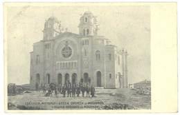 Cpa Grèce - L'église Grecque De Moudros - Grèce