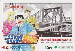 Carte Prépayée - MANGA - HASHUTSUJO & PONT Bridge - ANIME Japan Pprepaid T Card - 10175 - Comics