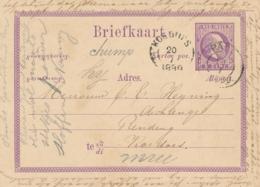 Nederlands Indië - 1880 - 5c Willem III, Briefkaart G1 Van Kleinrond PATI Naar KR KOEDOES - Zeer Vol Beschreven - Indes Néerlandaises