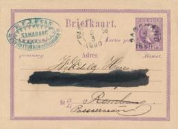 Nederlands Indië - 1880 - 5c Willem III, Briefkaart G1 Van Kleinrond SAMARANG Via KR REMBANG Naar KR PASOEROEAN - Nederlands-Indië