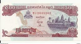 CAMBODGE 500 RIELS 1998 UNC P 43 B - Cambodge