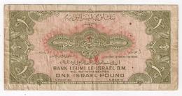 Israël   :    Billet  1 Livre  Banque  Leumi  1952  ... - Israel