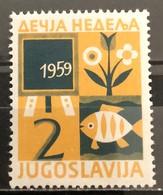Yugoslavia, 1959, Mi: ZZ 23 (MNH) - Nuovi