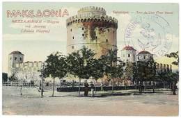 Cpa Grèce - Salonique - Tour De Lion ( Tour Blanc ) ( Tampon Marine Nationale, Service à La Mer  ) - Grèce