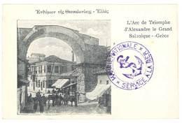 Cpa Grèce - Salonique - L'Arc De Triomphe D'Alexandre Le Grand ( Tampon Marine Nationale, Service à La Mer, Bateau  ) - Grèce