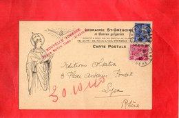 Carte Postale - Librairie St Grégoire - Grenoble - Grenoble