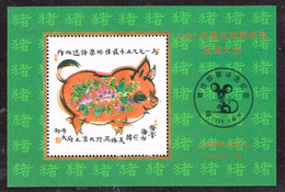 """China P.R. 1995 ; Vignettenblock """" Jahr Des Schweins """" Postfrisch / MNH / Neuf - China"""