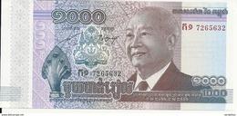 CAMBODGE 1000 RIELS 2012/2013 UNC P 63 - Cambodge