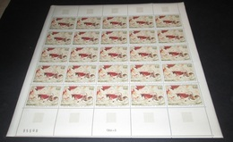 France 1968 Neuf** N° 1555 Tableau Grotte De Lascaux Feuille Complète (full Sheet) 25 Timbres - Feuilles Complètes