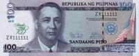 PHILIPPINES P. 213 100 P 2012 UNC - Philippines