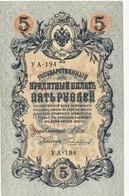 RUSSIA  5 Ruble 1909 Shipov - Russie