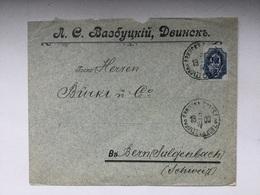 K6 Russia Russie 1900 Brief Von Dvinsk Nach Bern - 1857-1916 Empire