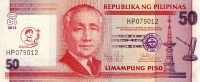 PHILIPPINES P. 217 50 P 2013 UNC - Philippines