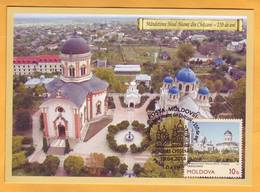 2014 Moldova Moldavie Moldau. FDC 150 Years Monastery Noul Neamti. Transnistria  Maxicard - Churches & Cathedrals