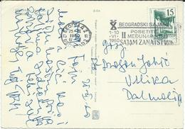 "Yugoslavia 1960 Beograd Postcard - Slogan / Flamme ,, Trade Fair "". - 1945-1992 République Fédérative Populaire De Yougoslavie"