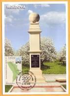2016  Moldova Moldavie Moldau. Struve Geodetic Arc . Maximum Card. UNESCO. Bessarabia. - Monuments