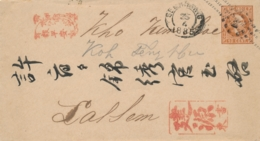 Nederlands Indië - 1885 - 10c Willem III, Envelop G5 Van Semarang Via KR REMBANG Naar Langstempel LASEM - Nederlands-Indië