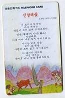 TK 37641 SOUTH COREA - Magnetic - Korea, South