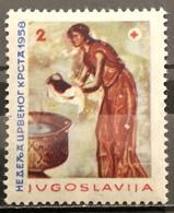 Yugoslavia, 1958, Mi: ZZ 20 (MNH) - Nuovi