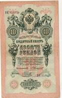 RUSSIA  10 Rubles 1909 Konchin - Russie