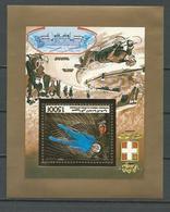 COMORES Scott 751A Yvert BF Du PA298 (bloc) ** Cote 15,00 $ 1990 - Comores (1975-...)