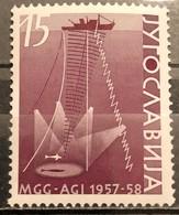Yugoslavia, 1958, Mi: 868 (MNH) - Nuovi