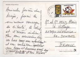 """Beau Timbre , Stamp  """" Uganda Post Limited """" Sur Cp , Carte  Multivues """" Faune """" Pour La France - Kenya (1963-...)"""