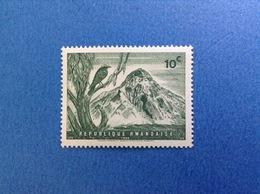 1966 RWANDA REPUBLIQUE RWANDAISE VULCANO VOLCAN MIKENO 10 C FRANCOBOLLO NUOVO STAMP NEW MNH** - 1962-69: Nuovi