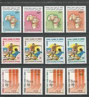 COMORES Scott 797-800, 801-804, 805-808 Yvert 551-554, 555-558, 559-562 (12) ** Cote 12,00 $ 1993 - Comores (1975-...)
